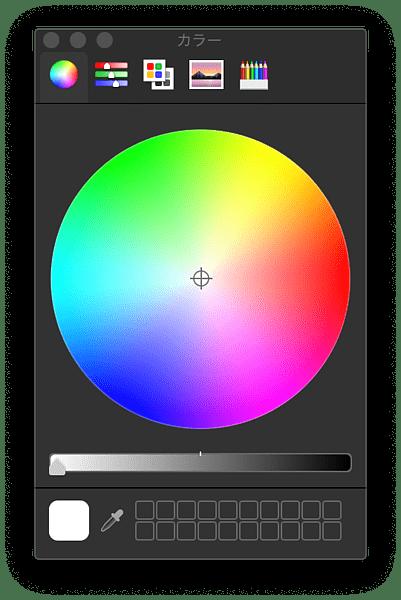 colorpanel