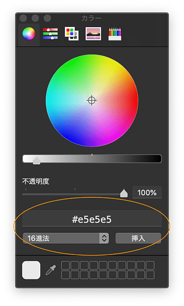 colorpanel coteditor