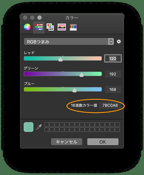 colorpanel rgb