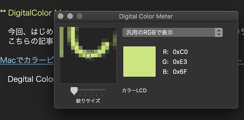 degital color meter